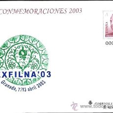 Sellos: ESPAÑA S.E.P. Nº 84 NUEVO, EXPOSICION FILATELICA NACIONAL EXFILNA 2003, GRANADA RARO.. Lote 102284142
