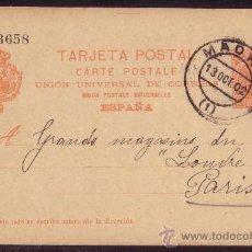 Sellos: 1902.ENTERO POSTAL DE MADRID A PARIS.MAT. MADRID.DORSO MARCA FRANCESA *ECHANTILLONS/POSTE*.RARO.. Lote 27118301
