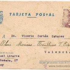 Sellos: ALCOY - ALICANTE - ENTERO POSTAL - 1946 - VALENCIA. Lote 36034904