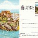 Sellos: EDIFIL 125, CASTELLON: ERMITA DE LA MAGDALENA Y PEÑISCOLA. Lote 143572240