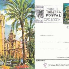 Sellos: ENTERO POSTAL EDIFIL 105, VALENCIA: PLAZA DE LA REINA Y TORRES DE SERRANO, PRIMER DIA DE CIRCULACIÓN. Lote 116508534