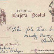 Sellos: TARJETA ENTERO POSTAL EDIFIL 83. DE ESTACIÓN INVIERNO-MÁLAGA A SEVILLA DEL 23 SEP,1940. Lote 36702300