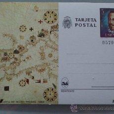 Sellos: TARJETA POSTAL. ENTERO POSTAL AÑO 1980. CARTA DE MATEO PRUNES EN 1563. 382 . Lote 89207807