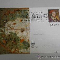 Sellos - TARJETA POSTAL OFICIAL DE CORREOS CARTA DE JUAN DE LA COSA 1500 SELLO-111 - 36766357