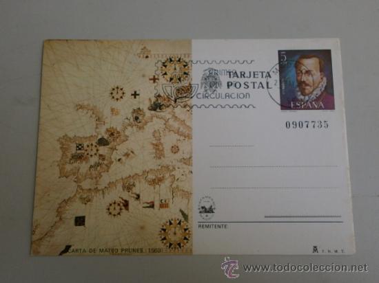 TARJETA POSTAL OFICIAL DE CORREOS CARTA DE MATEO PRUNES 1563 SELLO-114 (Sellos - España - Entero Postales)