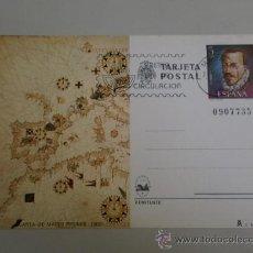 Sellos - TARJETA POSTAL OFICIAL DE CORREOS CARTA DE MATEO PRUNES 1563 SELLO-114 - 36766466