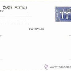 Sellos: EUROPA / FRANCIA 1984. Lote 37257552
