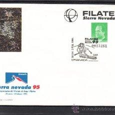 Sellos: ESPAÑA S.E.P. 25 MATASELLO CONMEMORATIVO FILATEM SIERRA NEVADA 95, GRANADA 30/1-5/2 1995. Lote 37431485