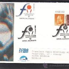 Sellos: ESPAÑA S.E.P. .26 CIRCULADO, MATº EXPOFIL BALONCESTO, FINAL FOUR, ZARAGOZA 7-13/4/1995, REMITE APF. Lote 37471516