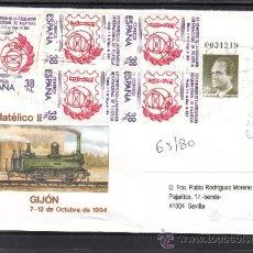 Sellos: ESPAÑA S.E.P. .22 CIRCULADO CERTIFICADO, XVI CERTAMEN FIL. IBEROAMERICANO, GIJON, REMITE APF. Lote 37488081