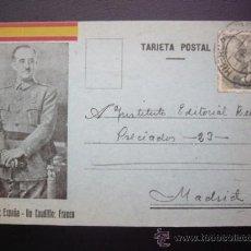 Selos: ENTERO POSTAL PATRIOTICO. CIRCULADO. 1949. MADRID - HUERCAL-OVERA. ALMERIA.. Lote 37583114
