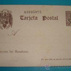 Sellos: ENTERO POSTAL EDIFIL 86 DE 1938 - 1940 CERVANTES NUEVO SIN CIRCULAR. Lote 37611407