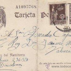 Sellos: CERVANTES ENTERO POSTAL CIRCULADO 1940 CON SELLO AYUNTAMIENTO DE BARCELONA A VALENCIA. MPM.. Lote 37840095