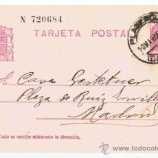 Sellos: CIRCULADO 1936 DE PLASENCIA CACERES A MADRID ESCRITA EDIFIL 69. Lote 38167648