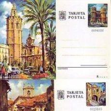 Sellos: ESPAÑA ENTERO POSTAL 105 / 106 - TURISMO 1974. NUEVOS. Lote 38646754