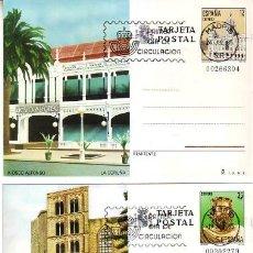 Sellos: ESPAÑA ENTERO POSTAL 139 / 140 - TURISMO 1985. MAT. PDC PRIMER DIA CIRCULACIÓN.. Lote 172568039