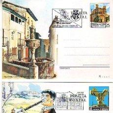 Stamps - ENTERO POSTAL 151/52 Turismo 1991. Mat. PDC - 39425080