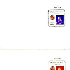 Stamps - SEP 01/2 - EXFILNA'85. Madrid 1985. Nueva. Cat. 8,00 € - 45281840
