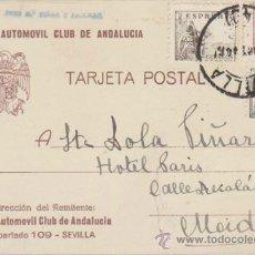 Sellos: TARJETA ENTERO POSTAL. REAL AUTOMOVIL CLUB DE ANDALUCÍA. DE SEVILLA A MADRID DEL 4-10. Lote 39193020