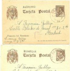 Sellos: TRES TARJETAS ENTERO POSTALES - 20 CÉNTIMOS - CERVANTES - FECHADAS EN GERONA EN 1940 - 1941 - 1942. Lote 39353950