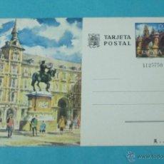 Sellos: ENTERO TARJETA POSTAL . PLAZA MAYOR. MADRID. EDIFIL 102. Lote 39945059