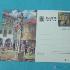 Sellos: ENTERO TARJETA POSTAL PLAZA DE LA LEÑA. PONTEVEDRA. EDIFIL 114. Lote 39945083
