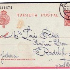 Sellos: ENTERO POSTAL 1905 DE MADRID A INGLATERRA, ALFONSO XIII TIPO CADETE 10 CTS. Lote 40015304