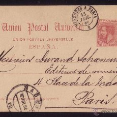 Sellos: ESPAÑA. (CAT. 15).1884.E.P.DE 10 C.DE MADRID A PARIS.MAT.AMBULANTE FF.CC. PIRINEOS A PARIS.MUY RARO.. Lote 27573301