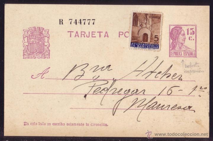 ESPAÑA.(CAT.69FBG+AYTO.13).1934.E.P. DE 15 C. VARIEDAD IMPRESIÓN.FRANQUEO COMPLEMENTARIO AYTO. RARO. (Sellos - España - Entero Postales)