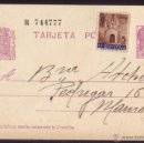 Sellos: ESPAÑA.(CAT.69FBG+AYTO.13).1934.E.P. DE 15 C. VARIEDAD IMPRESIÓN.FRANQUEO COMPLEMENTARIO AYTO. RARO.. Lote 27390446