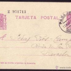 Sellos: ESPAÑA. (CAT. 69). 1935. ENTERO POSTAL DE 15 CTS. REPÚBLICANA. MAT. * PASAJES/GUIPÚZCOA *. LUJO.. Lote 25236604
