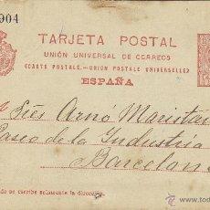 Sellos: ENTERO POSTAL ALFONSO XIII TIPO MEDALLON 1910 Nº 53 MATASELLOS .. Lote 41217107
