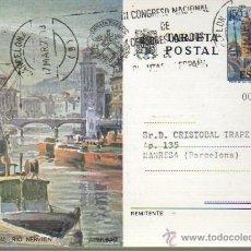 Selos: ENTERO POSTAL DEL PUERTO FLUVIAL RIO NERVIÓN BILBAO - CIRCULADA 1977. Lote 41402956