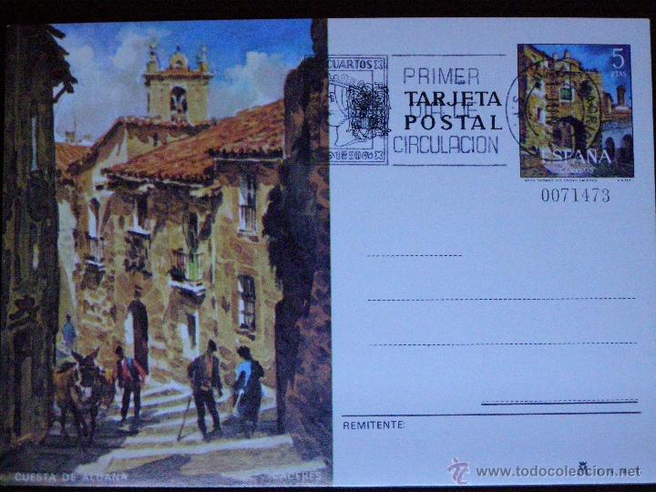 ESPAÑA -1974 - CUESTA DE ALDANA - CACERES - EDIFIL 106 - ENTERO POSTAL PRIMER DÍA CIRCULACIÓN (Sellos - España - Entero Postales)