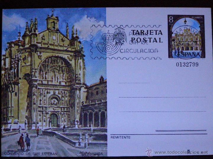 ESPAÑA -1979 - CONVENTO SAN ESTEBAN - SALAMANCA- EDIFIL 120 - ENTERO POSTAL PRIMER DÍA CIRCULACIÓN (Sellos - España - Entero Postales)
