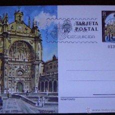 Sellos: ESPAÑA -1979 - CONVENTO SAN ESTEBAN - SALAMANCA- EDIFIL 120 - ENTERO POSTAL PRIMER DÍA CIRCULACIÓN. Lote 41446494