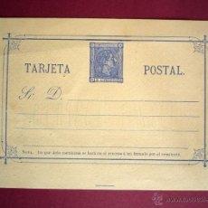 Sellos: ENTERO POSTAL 5 CENTIMOS. ESPAÑA. 1875. ALFONSO XII. SIN CIRCULAR.. Lote 41690090