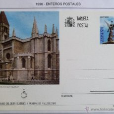 Selos: ENTERO POSTAL SANTA MARIA DE LA ANTIGUA. VALLADOLID. 1996.. Lote 42627925