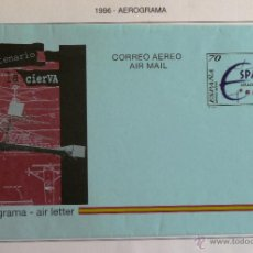 Sellos: AEROGRAMA CENTENARIO JUAN DE LA CIERVA. 1996.. Lote 42628016