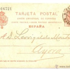 Sellos: BARCELONA - ENTERO POSTAL SERIE E MINÚSCULA - LA NOVELA CÓMICA - CIRCULADO AÑO 1918. Lote 43019151