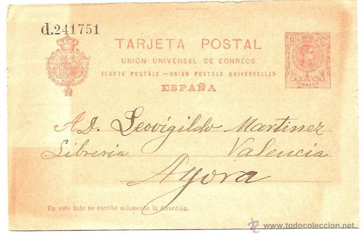 MADRID - ENTERO POSTAL SERIE D MINÚSCULA - VIUDA DE CRUZ CASA EDITORIAL - SIN CIRCULAR AÑO 1918 (Sellos - España - Entero Postales)