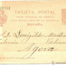 Sellos: MADRID - ENTERO POSTAL SERIE D MINÚSCULA - VIUDA DE CRUZ CASA EDITORIAL - SIN CIRCULAR AÑO 1918. Lote 43019187