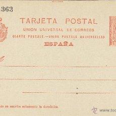 Francobolli: ENTERO POSTAL Nº 53 - 2ª SERIE - ALFONSO XIII TIPO MEDALLON 1910-1920. Lote 43647951