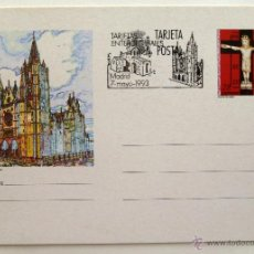 Selos: ENTERO POSTAL CATEDRAL DE LEON. MATASELLOS MADRID 1993. . Lote 44233124