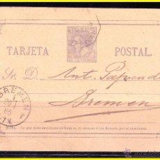 Sellos: ENTERO POSTAL 1882 ALFONSO XII, LAIZ Nº 10 (O) VARIEDAD. Lote 44863304