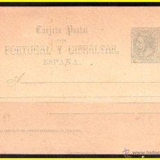 Sellos: ENTERO POSTAL 1884 ALFONSO XII, LAIZ Nº 13 (*) . Lote 44863327