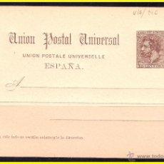Sellos: ENTERO POSTAL 1884 ALFONSO XII, LAIZ Nº 16 (*) . Lote 44863329