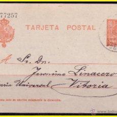 Selos: ENTERO POSTAL 1910 ALFONSO XIII, LAIZ Nº 48 (O) HUESCA A VITORIA. Lote 44868480