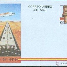 Sellos: AEROGRAMA 7/84 - . Lote 44934170