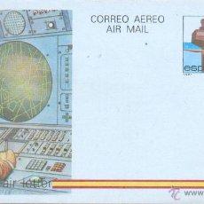 Sellos: AEROGRAMA 8/84 - . Lote 44934204